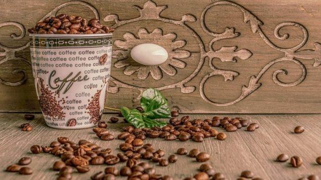 歴史のあるコーヒー