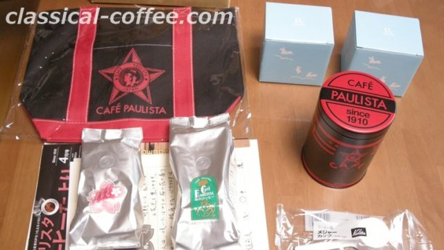 森のコーヒーのトートバッグセット