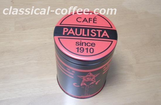 カフェパウリスタの保存缶