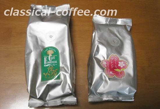 森のコーヒーの豆