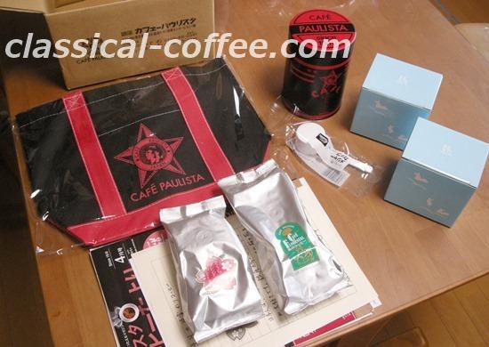 森のコーヒーの通販セット
