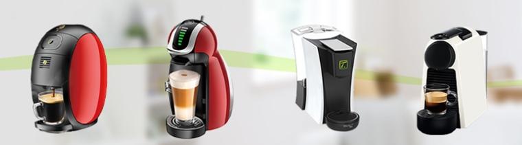 ネスレのコーヒーマシン