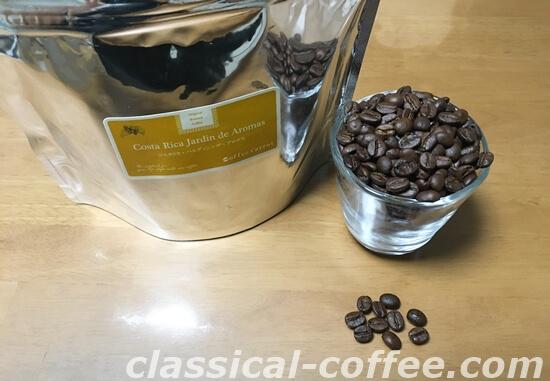 コスタリカ産のコーヒー豆