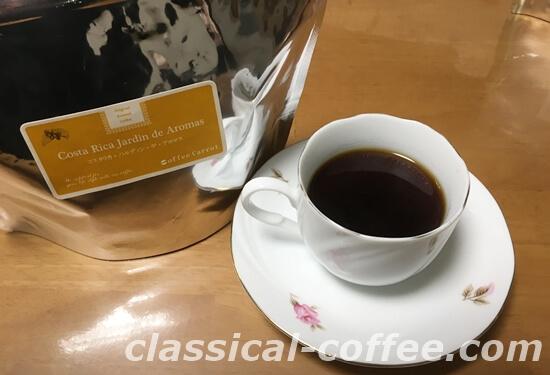 コスタリカ・ハルディン・デ・アロマスのコーヒー