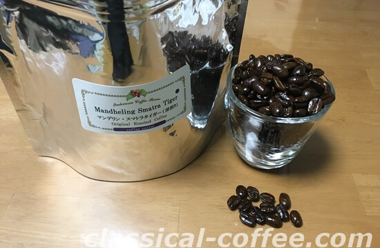 インドネシア産のコーヒー豆