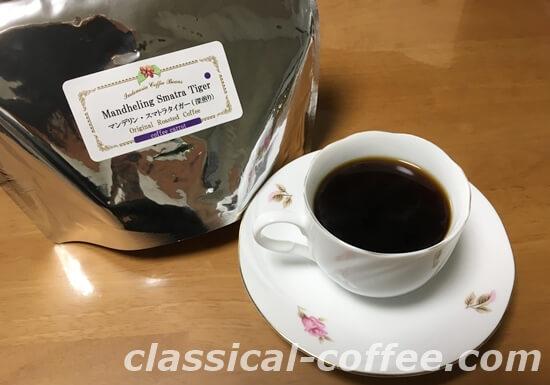 マンデリン・スマトラタイガーのコーヒー