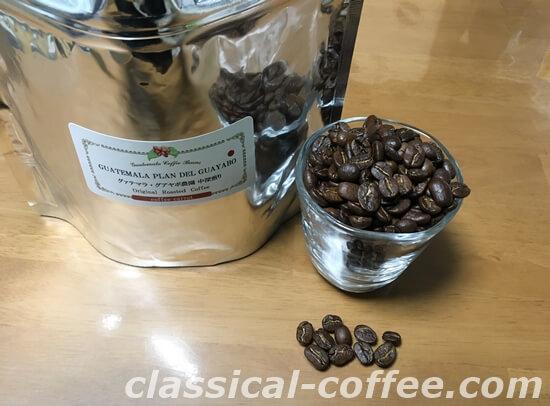 グァテマラ産のコーヒー豆