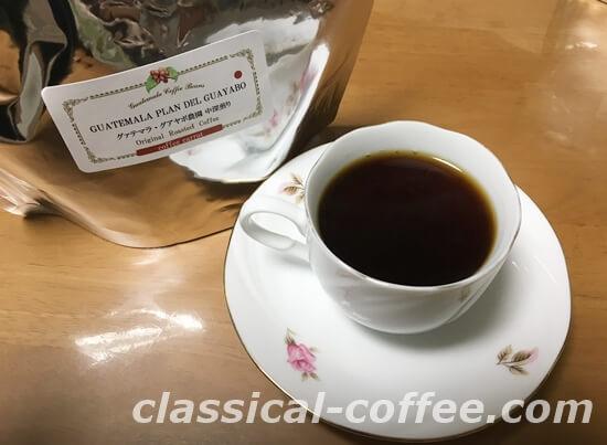 グァテマラ・グアヤボ農園のコーヒー